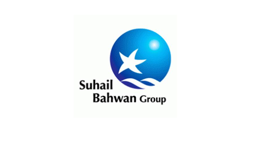 SUHAIL BAHWAN Group - Oman